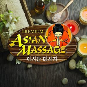 ASIAN MASSAGE CELEBRATES ITS 13TH YEAR, WINS ANOTHER EXCELLENCE AWARD